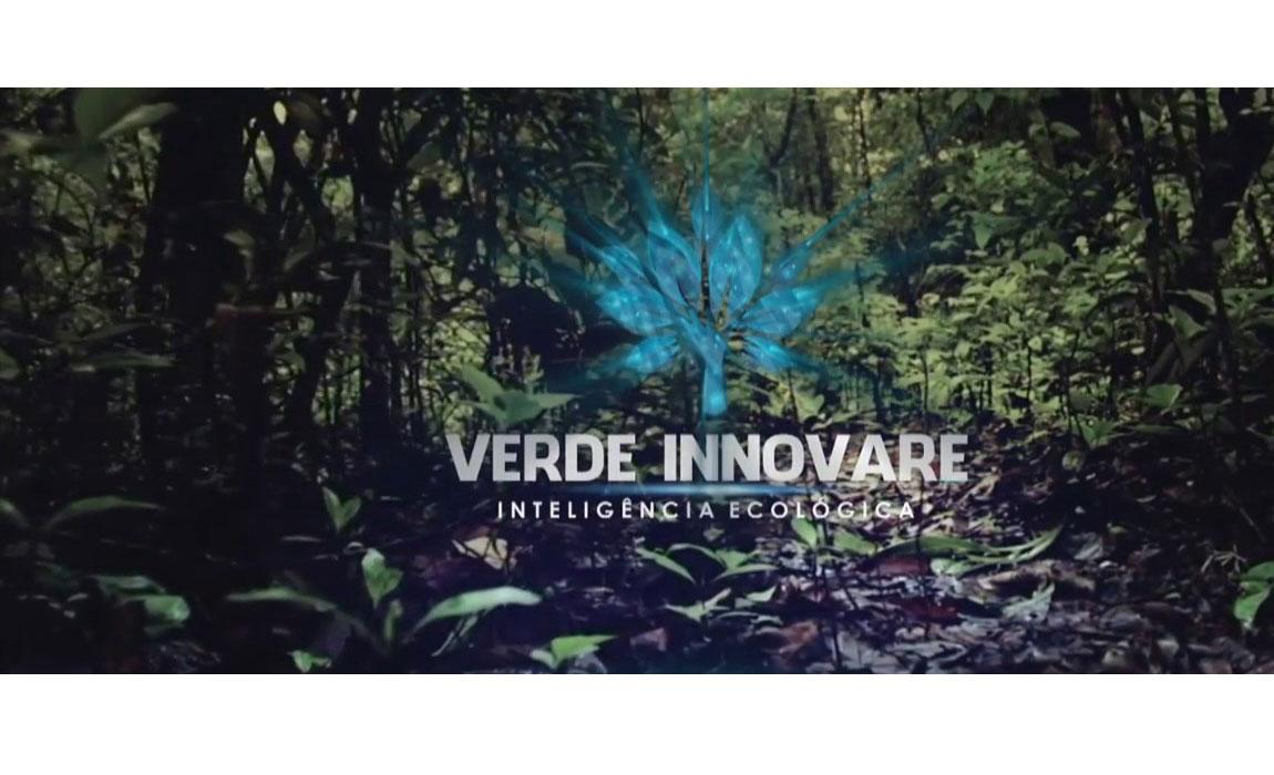 Innovare 2017